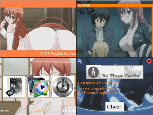 Thumbnail 1 for Sekirei (Matsu)
